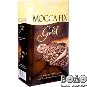 Кава мелена Mocca Fix Gold упак 500 гр